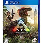 モンハンワールド以外にも!PS4で遊べる恐竜ソフト・モンスター系のオススメゲームまとめ