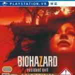 PS4で遊べる、最恐に怖いホラーゲーム(3D)のオススメまとめ