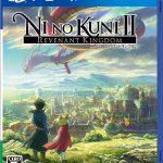 PS4で遊べる、スタジオジブリみたいなゲーム・ジブリの絵に似たゲーム