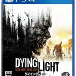 ダイイングライト完全版、通常版、DLCの違いは?どれを買うのがオススメ?