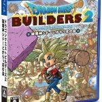 ドラゴンクエストビルダーズ2のための、ファミコン版「ドラクエ2」ってどんなゲーム・ストーリー?