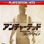 【PS4】1枚で2本・3本・複数本・複数タイトル入り!オトクなゲームセット
