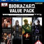 PS4で遊べる、歴代「バイオハザード」ナンバリングシリーズゲーム作品