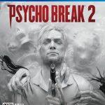 PS4で遊べる、バイオハザードみたいなバイオ系のゲームまとめ