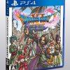 PS4で遊べる、剣と魔法の王道ファンタジーRPGのオススメゲームまとめ