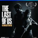 PS4ゲーム「ラストオブアス」の主要登場人物の生死状況まとめ