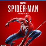 スパイダーマン完全版、通常版、ValueSelection、DLCの違いは?どれを買うのがオススメ?