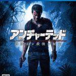 【PS4】PlayStationHits(プレイステーションヒッツ)ゲームソフト一覧