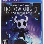 「ホロウナイト(Hollow Knight)」はPS4・ニンテンドースイッチで出てるの?発売日や買い方は?