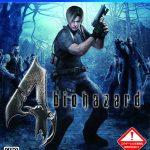 バイオハザード4 PS4版、PS2版の違いは?どれを買うのがオススメ?