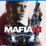 マフィア3(MAFIA3)通常版、完全版、DLCの違いは?どれを買うのがオススメ?