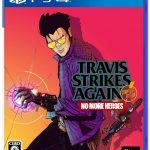 Travis Strikes Again: No More Heroes通常版、完全版、DLCの違いは?どれを買うのがオススメ?